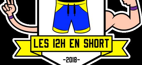 Certains d'entre vous se souviennent peut-être des 24h du sport ? Et bien, l'Amicale Laïque de Côte-Chaude est heureuse de vous annoncer la 1ère édition des 12H EN SHORT ! […]